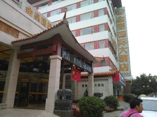 Jinhuang International Hotel