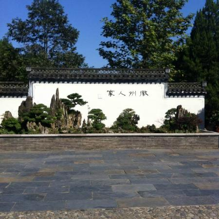 The Baos' Garden: 1