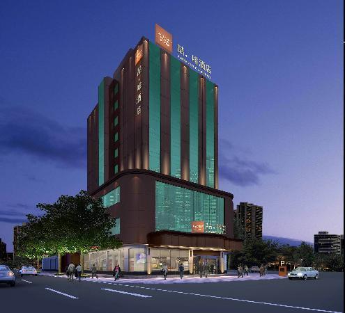 Photo of Miracle Island Express Hotel Guiyang