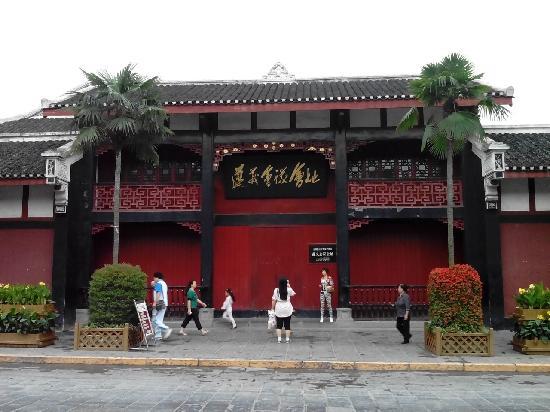 Zunyi Meeting Site : 2