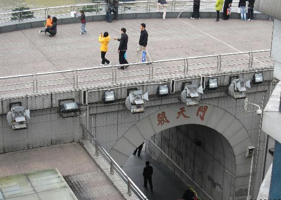 Chongqing Chaotianmen: 朝天门广场