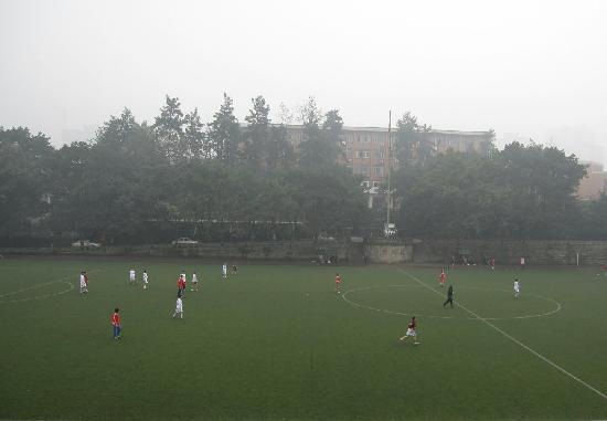 Xinan University: 西南大学足球场