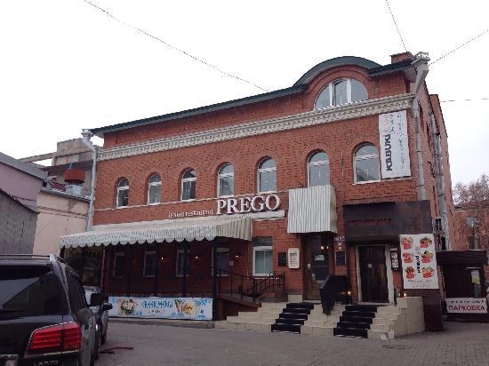 Prego Italian Restaurant: 饭店正面