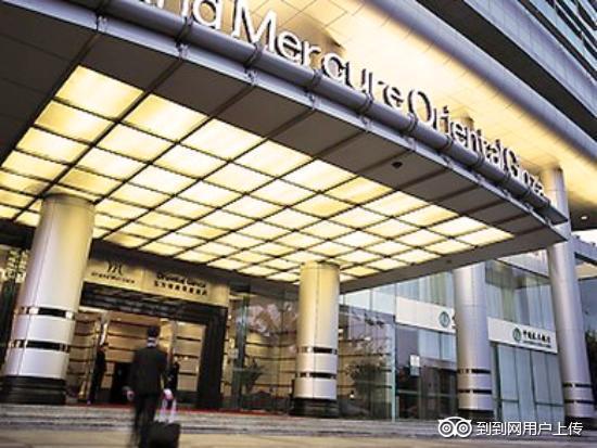 Grand Mercure Hotel Shenzhen
