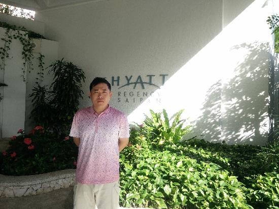 Hyatt Regency Saipan: 凯悦酒店LOGO