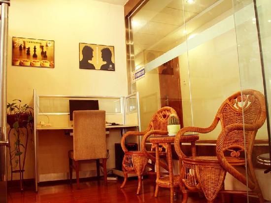 GreenTree Inn Gansu Tianshui Lantian City Square Express Hotel: 内景