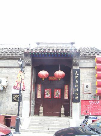 Tianjin Old Town Museum