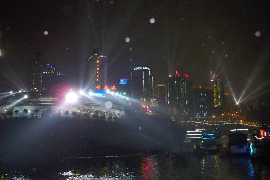 Chaotianmen Square: 朝天门广场灯光