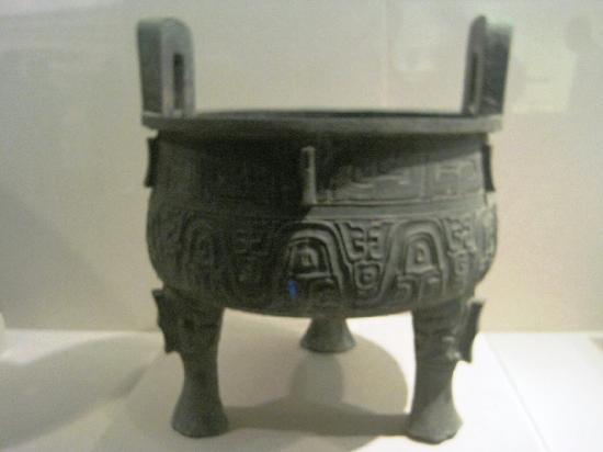 Baoji Bronze Ware Museum: 青铜大鼎