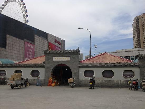 DaBeiYuan WenHua ShiChang