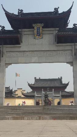 Ganyu County