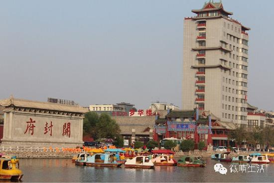 Kaifeng House Scenic Resort : 1000