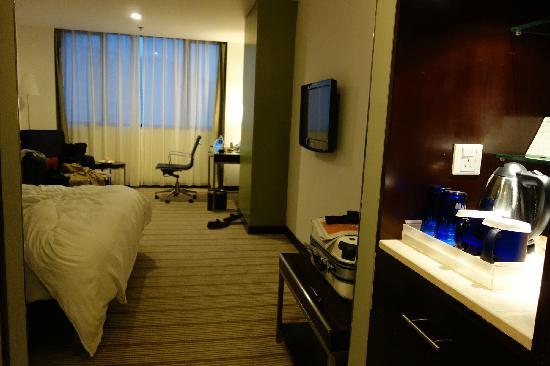 Holiday Inn Shanghai Downtown: room