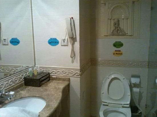 Wenzhou Hotel: 洗手间