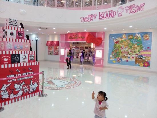 Hello Kitty Island: 萌化了