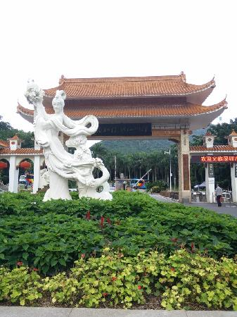 Xianhu Botanical Garden: 大门