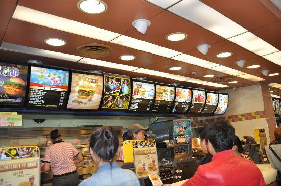KFC (ShuHan)