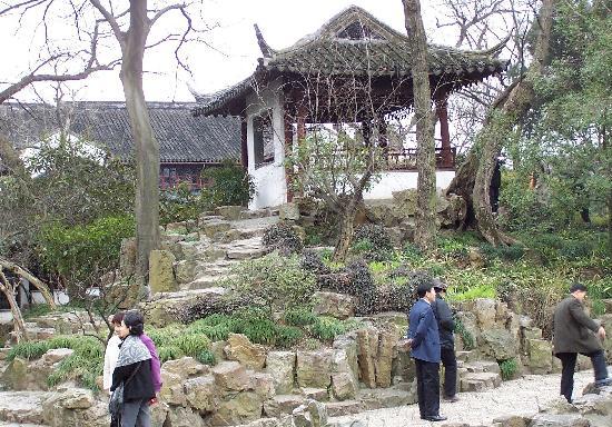 Yanjia Garden: 大富人家的花园