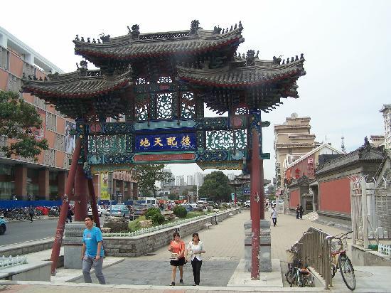 Tianjin Confucian Temple: 德配天地牌楼