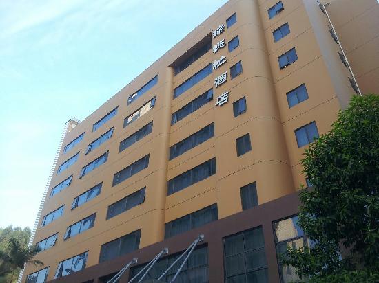 Reethi Rah Hotel Xiamen
