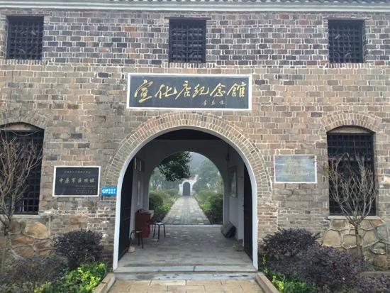 Dawu County, الصين: 宣化