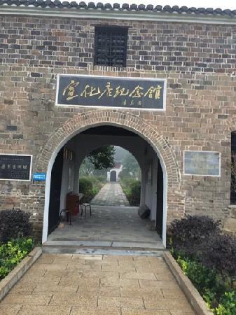 Dawu County, China: 谈判