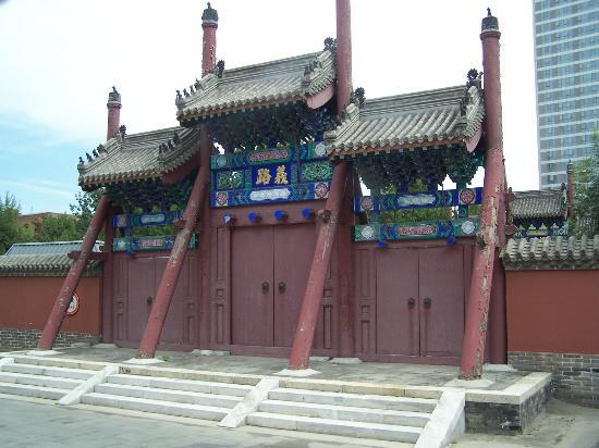 Tianjin Confucian Temple: 文庙的义路牌坊