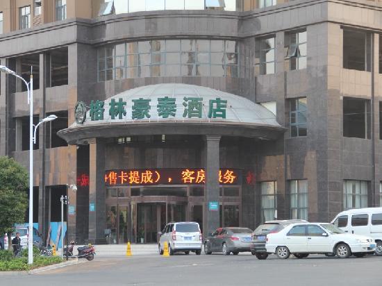 GreenTree Inn Nanchang County Xiangyang Lianxi Road