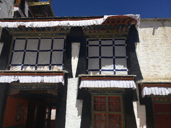 Lhatse County, Çin: 拉孜觉囊寺
