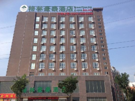 GreenTree Inn Jinzhong Yuci Taiyu Road Wenjiaocheng