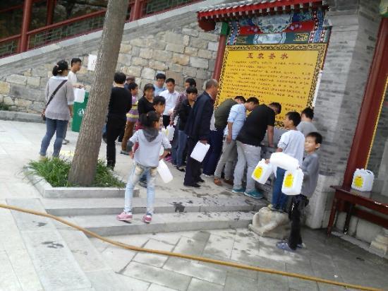Anyang County, China: 安阳长春观