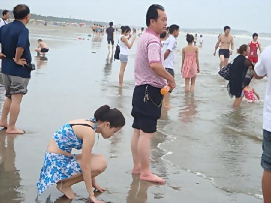 Maoming China First Bay: 中国第一滩