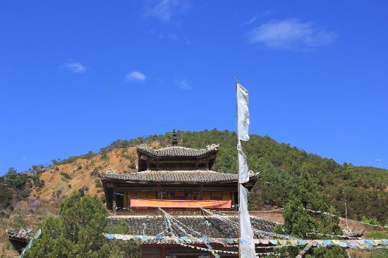 Liwubi Temple: 岛上的寺庙