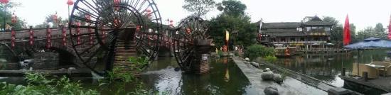 Shuangliu County, China: psbLDO3VHA1