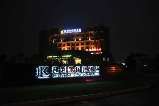 Lucky International Hotel
