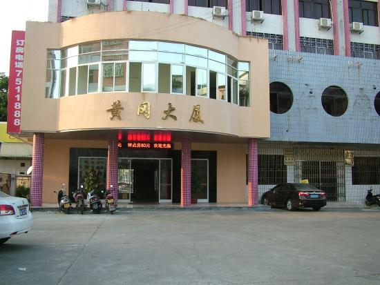 Raoping County, China: 酒店外面