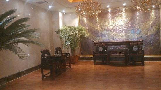 Huataixiang Hotel: 等候区