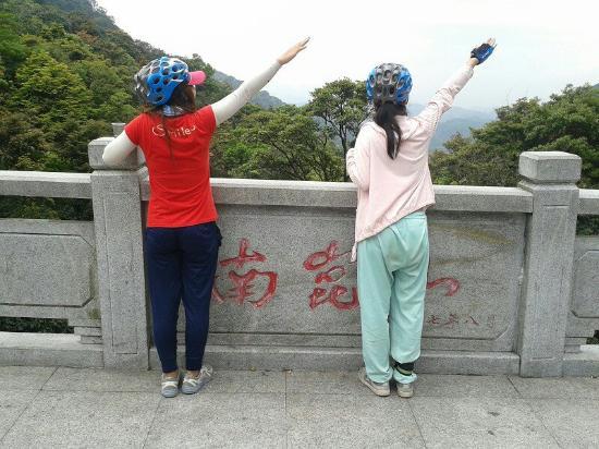 Nankun Mountain : 南昆山