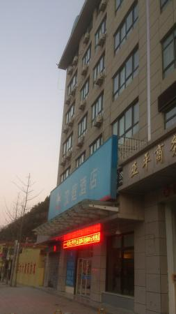 Hanting Express Yan'an University