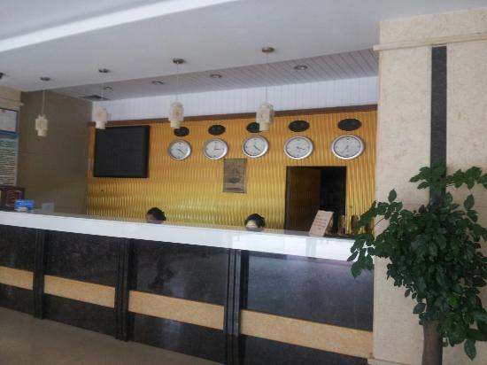 Lushan Kuangcheng Hotel: 宾馆前台
