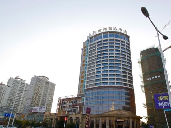 GreenTree Inn Dongfang Huainan Guangchang Road