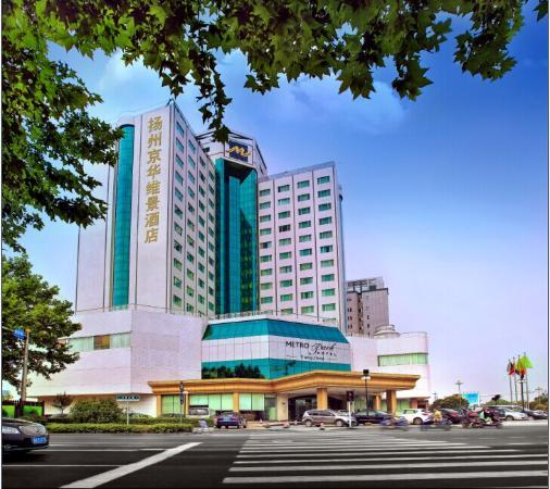 Jing Hua Metropark Hotel Yangzhou