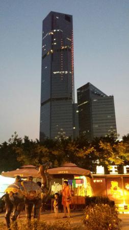 China Plaza: ☺