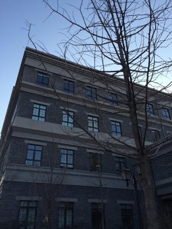 Star City Landmark Apartment
