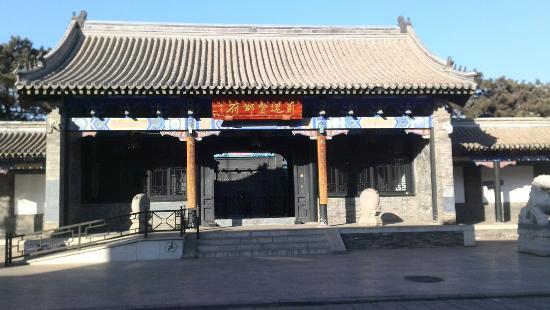 Huludao Xingcheng Ancient City: 蓟辽督师府