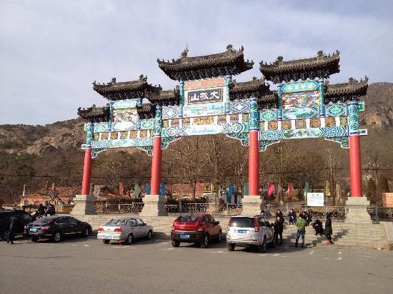 Donggang, China: 大孤山大门