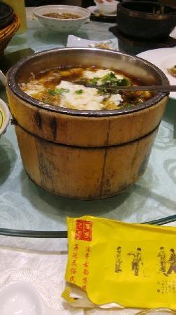 TangQiao LaoGe (Guang Ren Road)