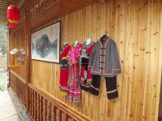Jieguanting Hostel: 客栈提供的免费苗服