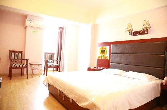 Super 8 Hotel Hefei Railway Station East: 我住的大床房