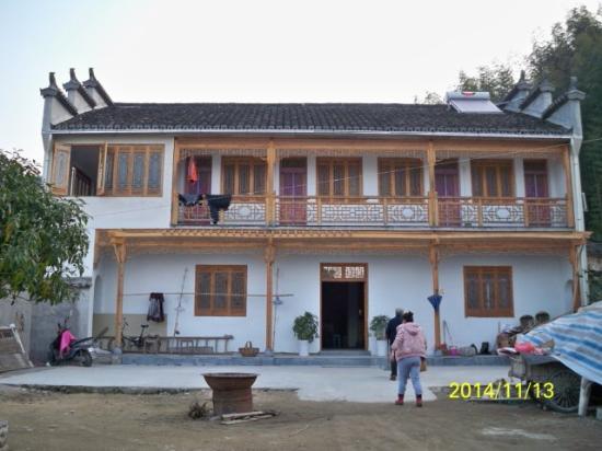 Hongcun Yizhuyuan Farmhouse